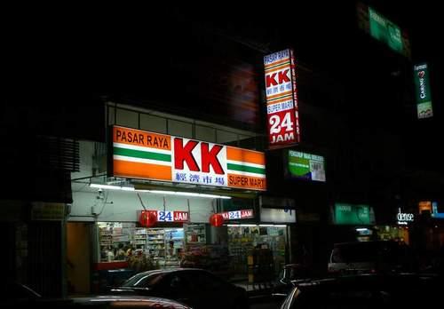 KK_Supermart