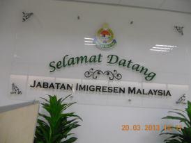 a signboard
