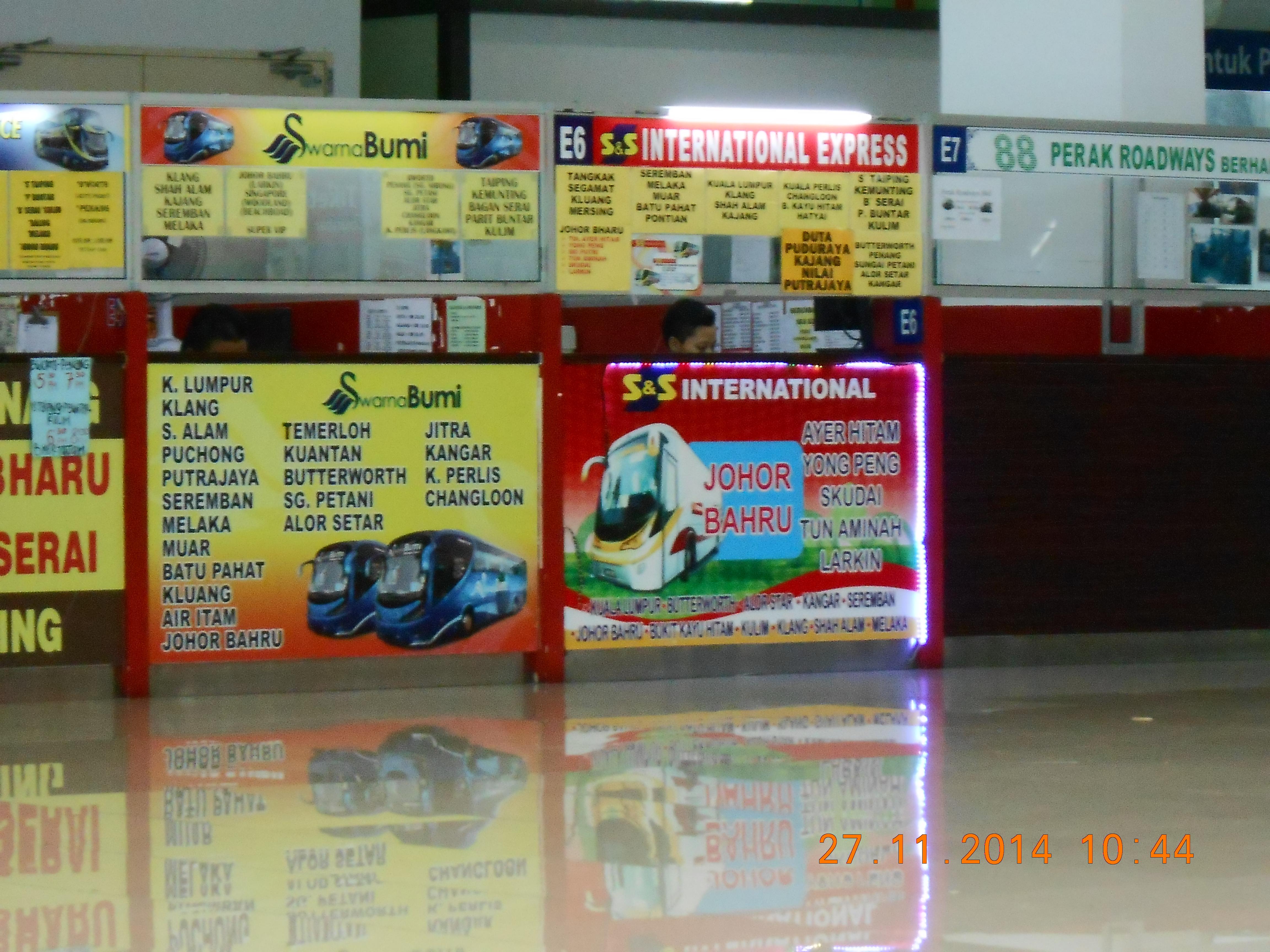 The Amanjaya Bus Terminal Ipoh 1 Weehingthong