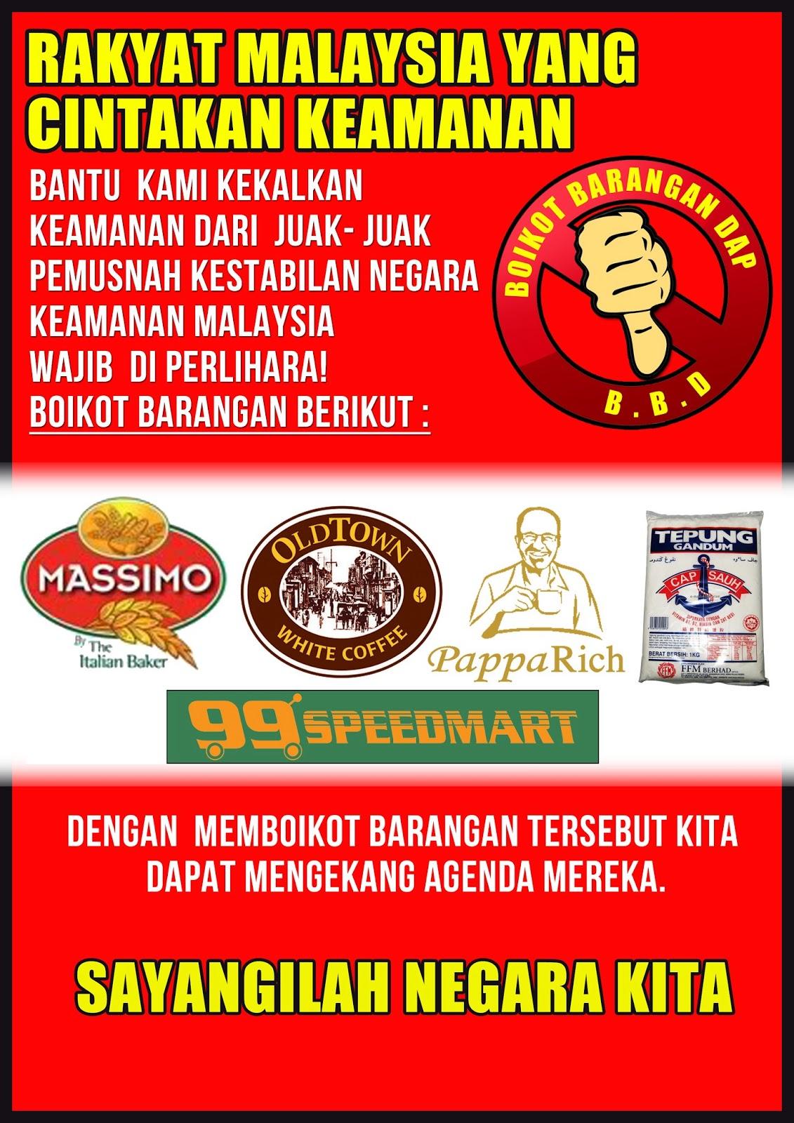 The call to boycott chinese products umno against malaysia selama 50 tahun sebagai contoh kerajaan memberi monopoli kepada sebuah syarikat yang membekalkan tepung namun selepas diberi kepada syarikat melayuislam spiritdancerdesigns Choice Image