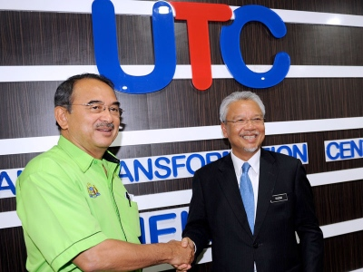 The First Urban Transformation Centre (UTC) in Malaysia, The Best Public Service Centre, located at Wisma Dunia Melayu Dunia Islam (DMDI) in Jalan Hang Tuah, Malacca