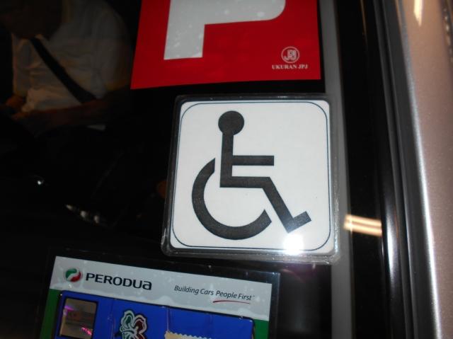 parking 004.JPG