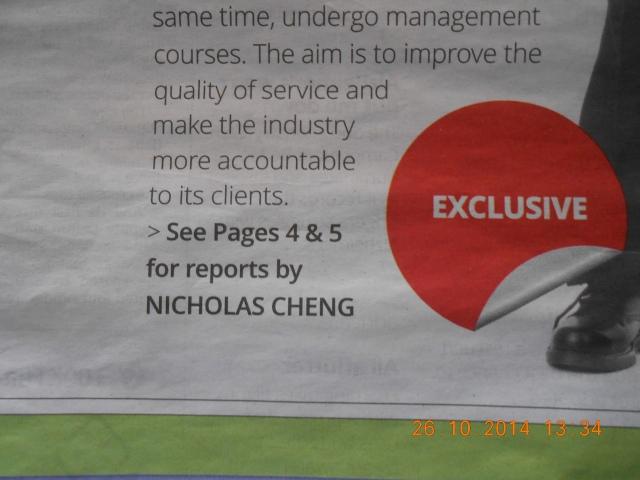Nicholas Cheng 26 Oct 2014 002