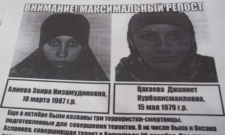Sochi leaflet