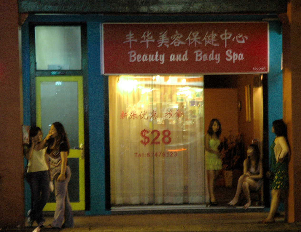 sex shop sweden afrikansk massage