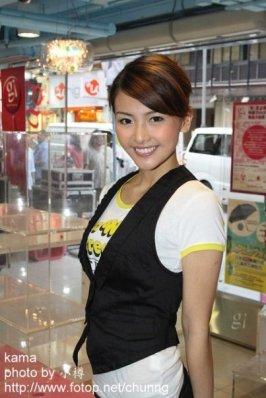 Hong Kong Model Kama Lo