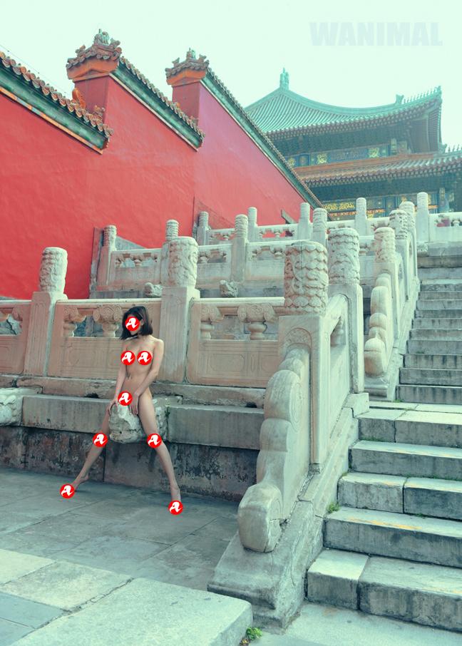 Beijing Bdsm
