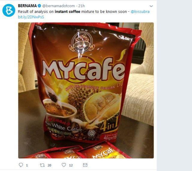 zzzcoffee.JPG